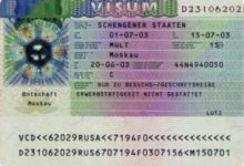 Guide On How To Apply For Schengen Student Visa From Nigeria