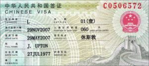 How To Apply For China Student Visa From Nigeria